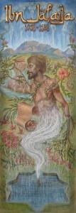 1 Ibn Jafaya